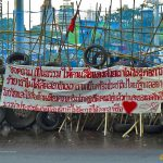 Redshirt Barricades